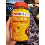 Cvshealth vitamin d3