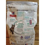 Hill's Science Diet Perfect Weight cat food - Chicken