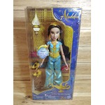Disney Singing Jasmine Doll with Outfit and Accessories