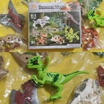 Dinosaur World Building Block Toys
