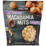 Kirkland Signature Dry Roasted Macadamia Nuts