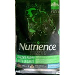 Nutrience Grain Free SubZero Healthy Puppy Food