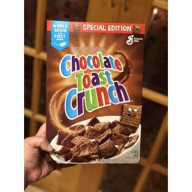 Chocolate crunch toast