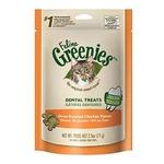 Feline Greenies Dental Treats Oven Roasted Chicken Flavor