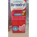 Children's Benadryl Allergy Liquid