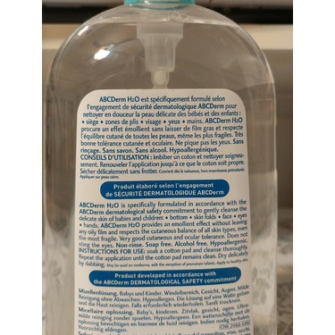BIODERMA ABCDerm H2O Micellar Water